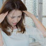 その眠気がとれないのは肩こり・頭痛が原因かも!それぞれの関係性と対処法