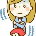 もしかして冷え性かも。チェック方法から原因・症状・対策まで冷え性解消方法を徹底解説