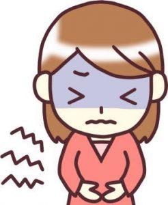 生理痛 プラセンタ