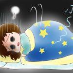 睡眠効率が悪いかも?睡眠時間や効率の測り方と眠りの質をあげる方法!