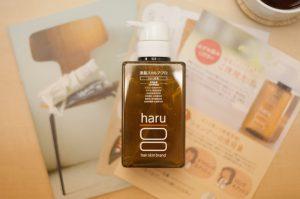 黒髪haru