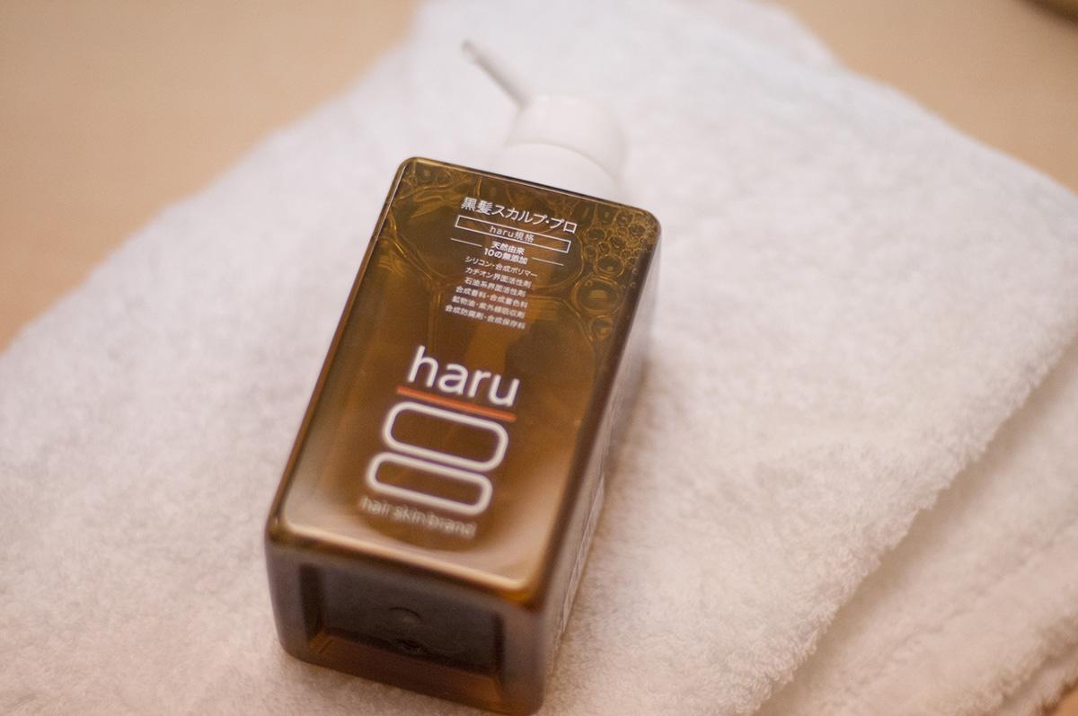 シャンプー haru