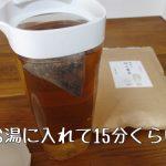 柿の葉茶(柿茶)が血圧高い人におすすめ!おいしいのに栄養価高いから毎日飲む人が続出!