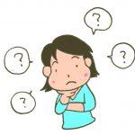 最近物忘れがひどい?うつやストレスが原因?対策について解説