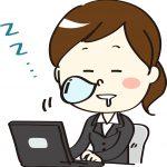 【眠気解消のツボ】仕事中から食後まで状況別の眠気撃退法!