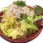 食物繊維が多い野菜ランキング!腸内スッキリで肥満予防と野菜不足解消