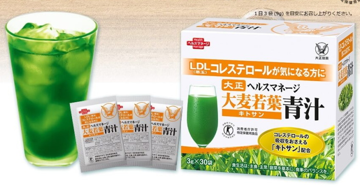 大麦若葉 青汁 キトサン