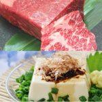 動物性たんぱく質と植物性たんぱく質の違いは?どっちを食べるべき?