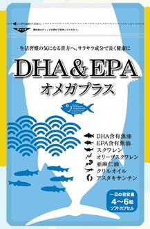 オメガプラス DHAEPA
